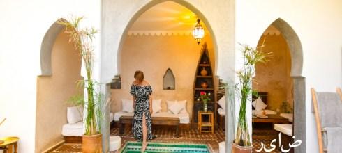 【摩洛哥】Riad與Dar 內行人住宿推薦-摩洛哥傳統庭院住宅