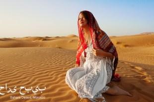 【摩洛哥】撒哈拉沙漠情人:做我第二個老婆好嗎?
