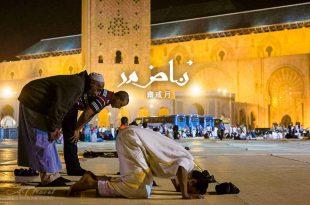 齋戒月 旅行摩洛哥 沒問題嗎? 這一篇讓你搞懂!Ramadan是啥?
