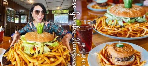 帛琉美食推薦 2021橫空出世 超超超大漢堡 必吃美食 好看好拍更好吃