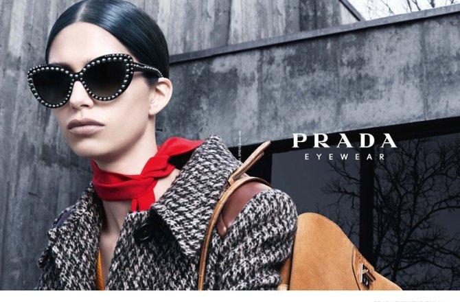 Prada Ornate Saffiano Leather Eyewear Collection