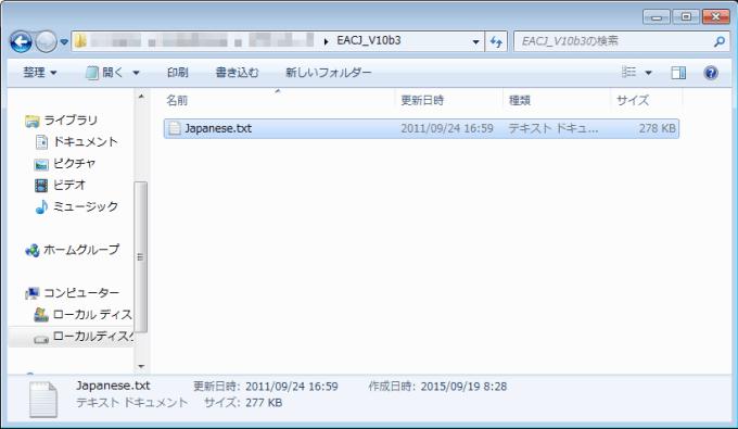 nihongoka_kaitou