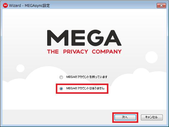 file-onlinestrage_25