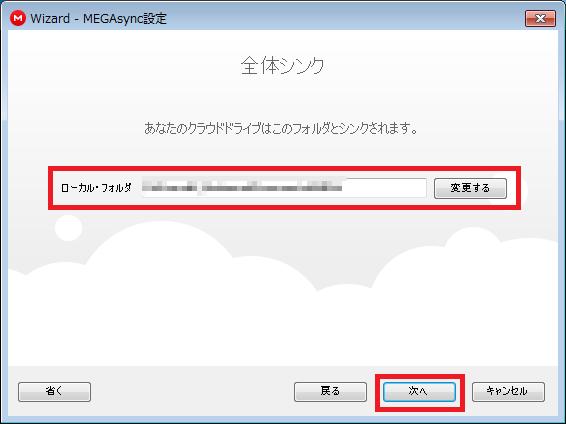 file-onlinestrage_33