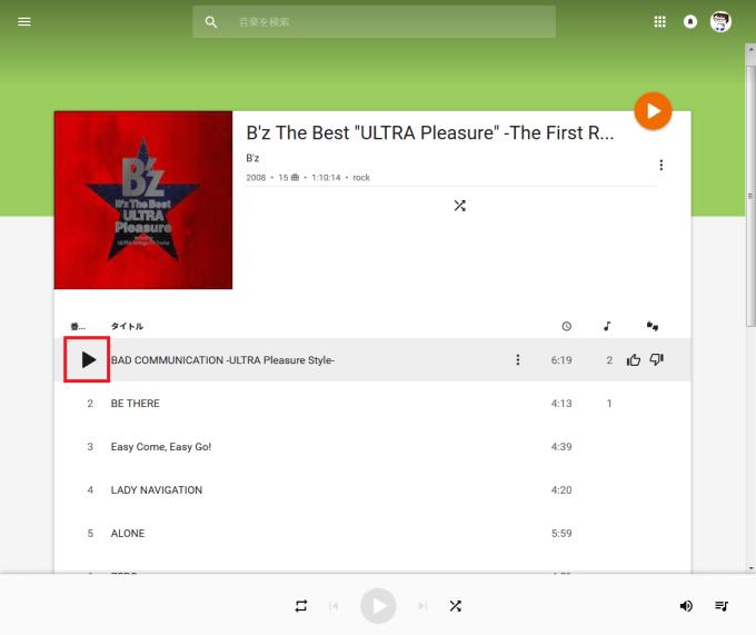 googleplaymusic_23
