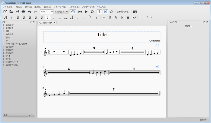 musescore_how-to-use_36