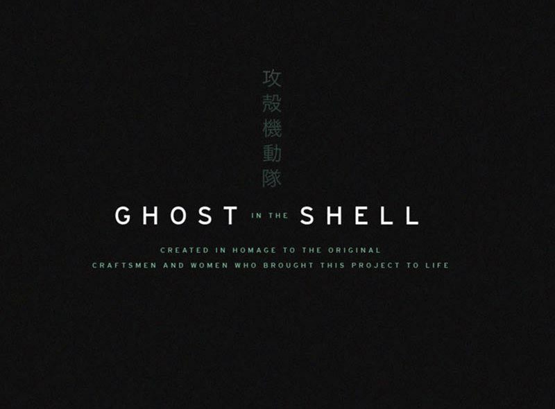 Remake Ghost In The Shell – Project 2501