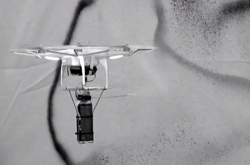 katsu-graffitidrone