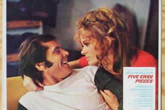 'Mi vida es mi vida', (1970),