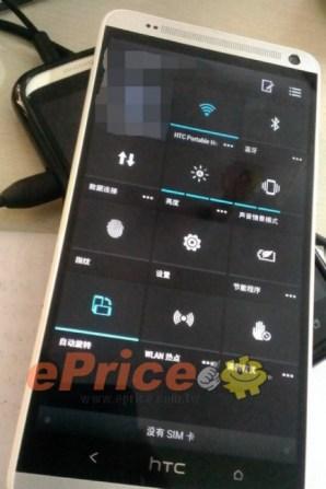 mansonfat_1_HTC-_0aca6d7c15eb2f0fbd3d01379eab0410-433x650