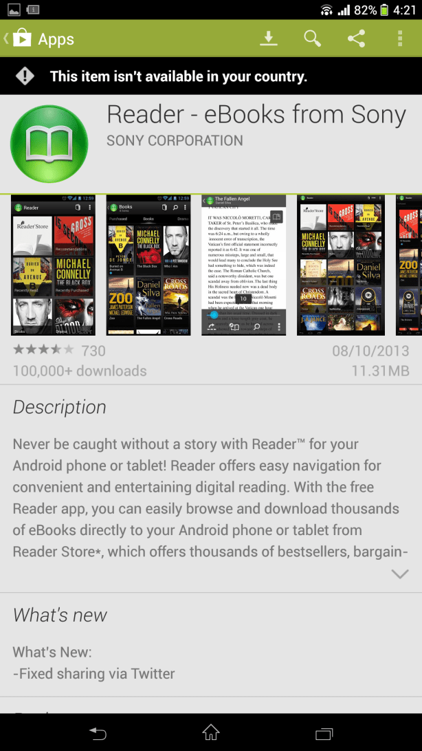 Oops, wrong Sony Reader shortcut