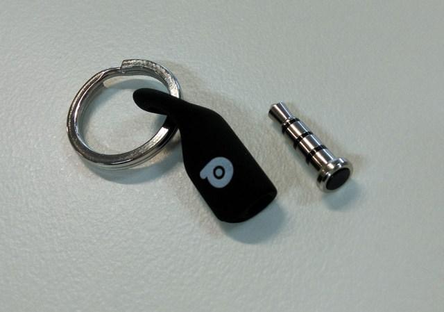Pressy-Keychain-Holder