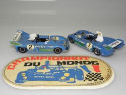 Matra Le Mans Gitanes