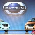 Datsun, Datsun GO  MPV Baru: Datsun GO+ : MPV Datsun Dengan Harga Super Murah!