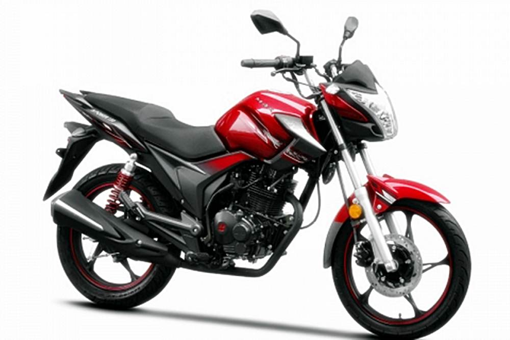 H Power Max Motorcycle Specification