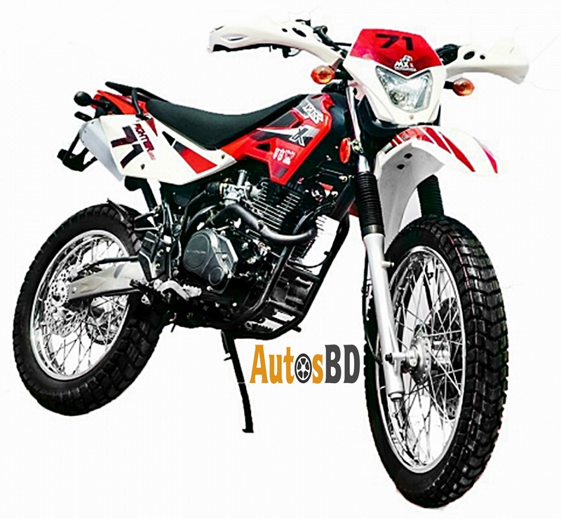 Motocross Fighter 71 Motorcycle Specification