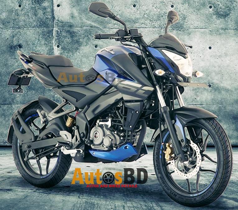 Bajaj Pulsar NS160 Motorcycle Specification