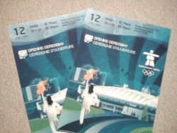 Vancouver 2010 Opening Ceremony Tickets