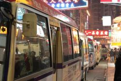 Causeway Bay Mini Busses Hong Kong
