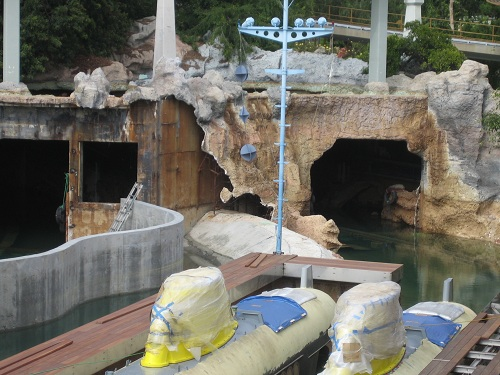 1996 Disneyland Submarine Renovation - Waterfall