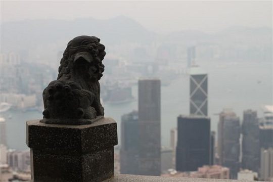 Victoria Peak Lion Hong Kong