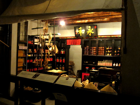 Hong Kong Museum of History Old General Store