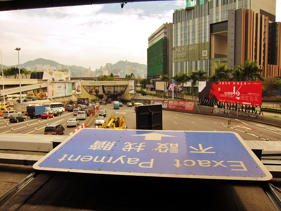 Exact Payment Sign Hong Kong Cross Harbour Tunnel