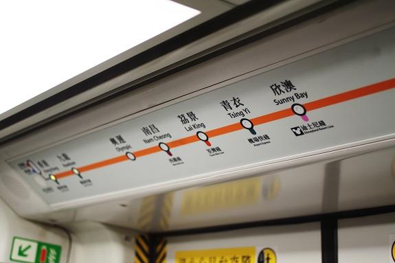 Hong Kong Tung Chung Line Station Map