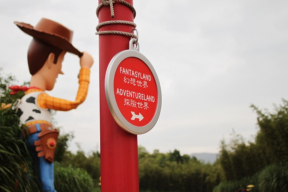 Directions to Fantasyland and Adventure Land at Hong Kong Disneyland