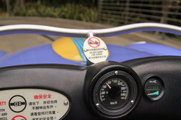 Autopia Speedometer at Hong Kong Disneyland