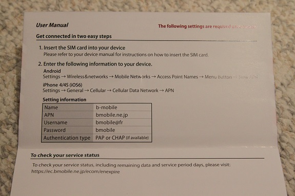 B-Mobile Visitor SIM Instructions