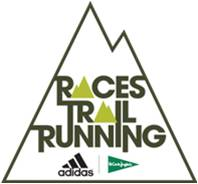 races trail running