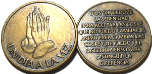 Spanish Un Dia A La Vez One Day At A Time Praying Hands Bronze Medallion