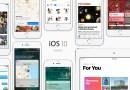 Apple : IOS 10.0.3 disponible pour l' Iphone 7 et 7 Plus