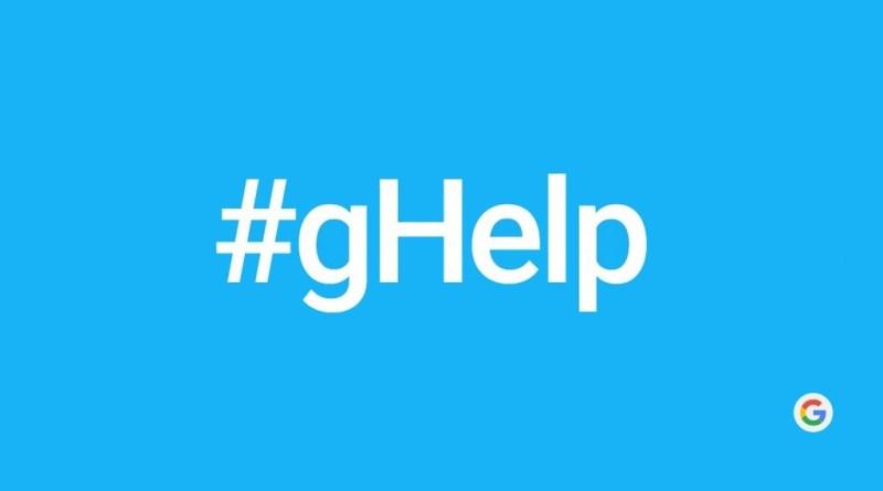 #gHelp