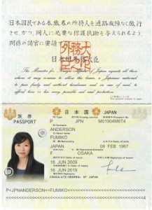 Fumiko_Passport