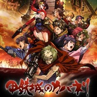 Kabaneri of the Iron Fortress review