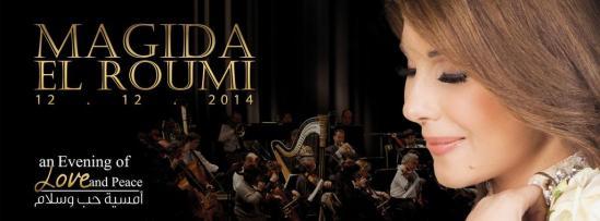 السيدة ماجدة الرومي تغني الحب والسلام قريباً في الأردن