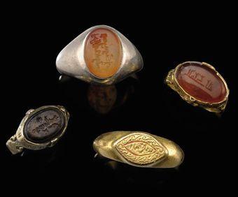 Persian jewelry (3/3)