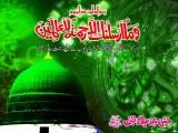 12 Rabi ul awal Beautiful Wallpapers in HD Resolution 2013