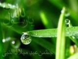 Eid Milad Un Nabi 12th Rabi Ul Awal In Islam