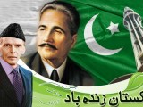 Pakistan's Independence Day 14 August 2013