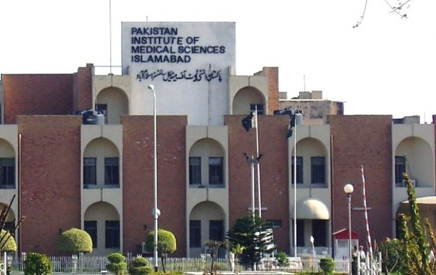 Admissions in College Of Nursing