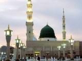 Happy Eid Milad ul nabi wallpapers