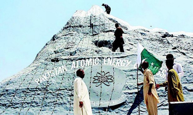 Youm e takbeer Latest wallpaper 28th May 2014