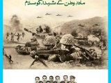 6 september defence day images