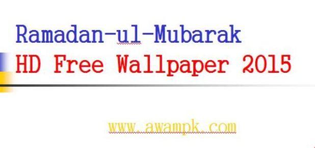 Ramadan Hd free wallpapers 2015