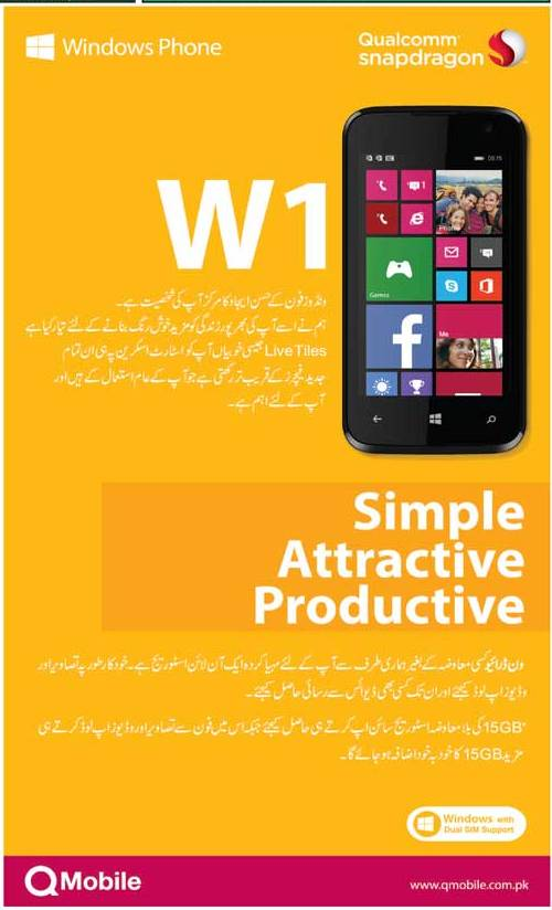 Q Window Mobile phone Price & Specifications