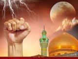 muharram ul hram new images