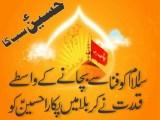 muharram wallpapers free download